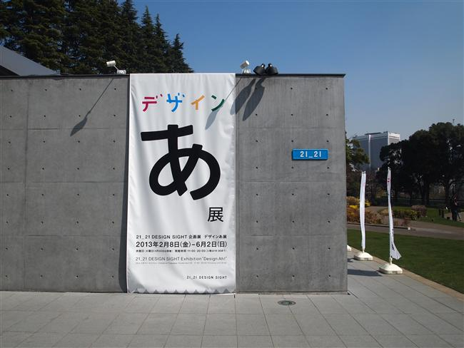a_R.jpg