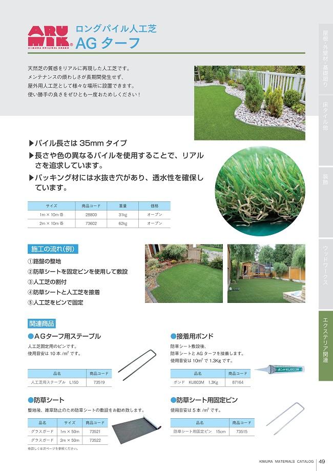 108_52_01.jpg