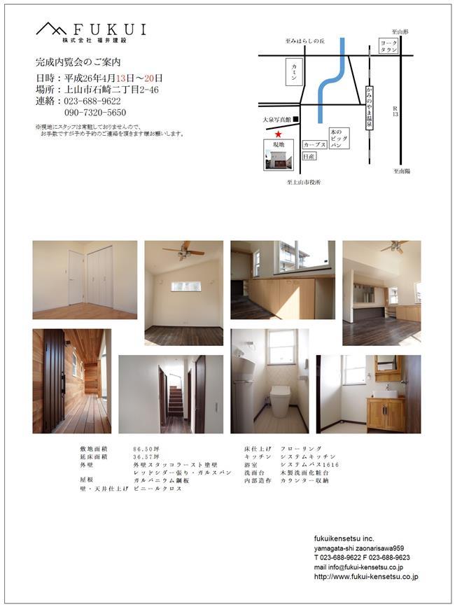 スライド2_R.jpg