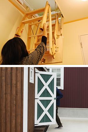ロフトの階段とオリジナルの物置小屋