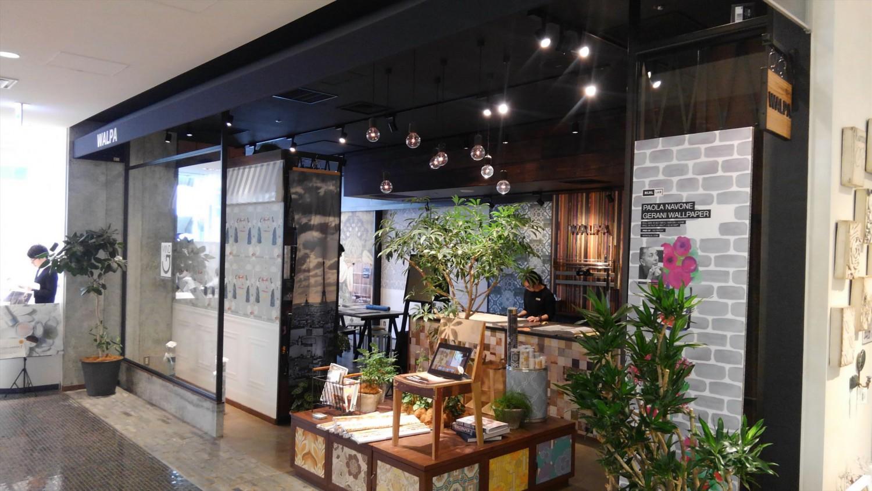 walpa ワルパ 東京出張 後編 福井建設 自由設計の輸入住宅 山形市工務店